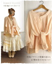 (Cream pink) brand new gift from cawaii. How to enjoy a fantastic evolution shirt 10-way beyond the common sense of fashion design. Four of deformation drape sleeve Ribbon sleeves; (Not available) Mori girl