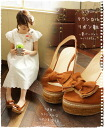 (Brown) came to that classic Ribbon shoes summer sandal version. Why not served with a classic Ribbon 2 color linen with braided hair, a refreshing summer sole toe? (Non-) Mori GA - Le