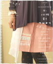 * cawaii×caramel67drop * cawaii original design. Sweet sugar sweet layered skirt designed by shima (non-) forest girl 10 / 13 new!