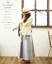 cawaii original natural living.  Sky blue day.  Empty, hope wears patchwork skirt. () 6 / 17 new