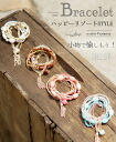 """otona' happy resort STYLE bracelet. Vol. 2"