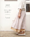 "The living with cawaii original ""natural"" easy color. Apron skirt 7/17 new work"