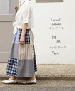 cawaii original examples of natural sea breeze patchwork skirt
