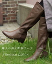 "Feelings real leather boots long leather boots 9/17 new work of the ""otona"" craftsman"