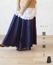 Enjoy top (Navy) 'mori'. A simple long skirt 12 / 26 new