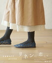 in love with the original cawaii 'mori' linen. Skirt they already overlap PEC ◎ ◎
