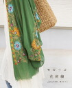 (Book sales: 5/5 -15 days before scheduled to ship later) (Green) 'mori' Morocco flowers embroidery. Oversized scarf