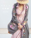 (Book sales: 5/5 -15 days before scheduled to ship later) (Grey) 'mori' Morocco flowers embroidery. Oversized scarf