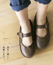 """mori"" rustic and friendly nice foot sandal 7 / 3 new."
