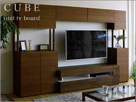 壁面を飾る、ユニットテレビボード