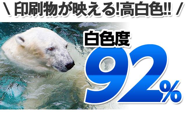 ���ԡ��ѻ� A4 ����ʪ���Ǥ������!!