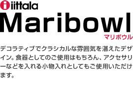 maribowl
