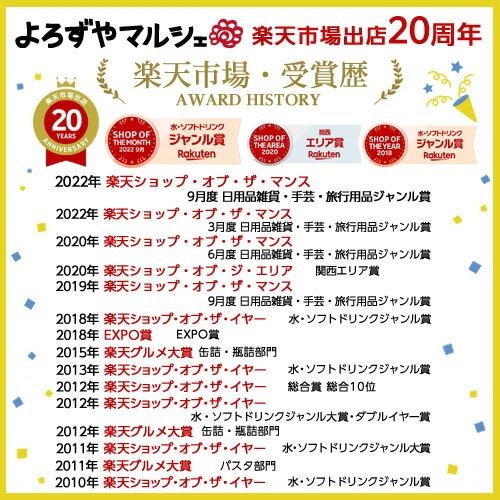 日清麺屋熟成みそ80g×12個