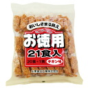 Entering 30 g of mini-ramen economical chicken taste *21 meal