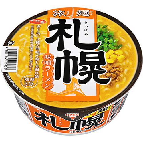 サンヨーサッポロ一番旅麺札幌味噌ラーメン99g
