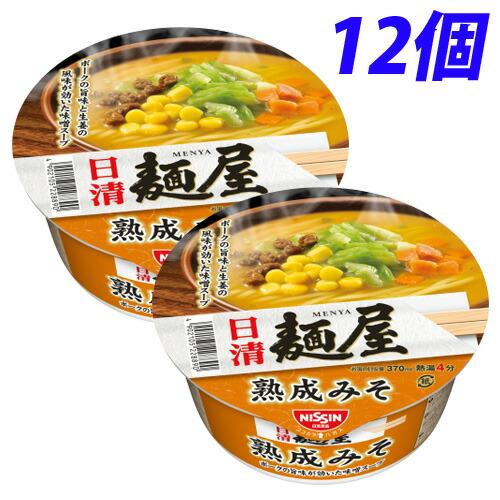 日清麺屋味噌ラーメン80g×12個