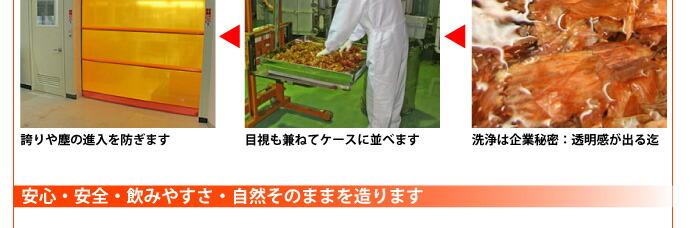 玉ねぎ皮茶の製造4