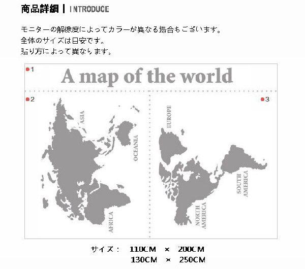 地图世界地图世界地图墙贴纸店生活重塑公司办公室壁纸