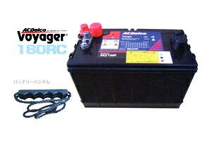 Voyger Battery M31MF(180RC)