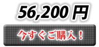 ②KRクールBOX40L+メカクール保冷剤(-18℃タイプ)5枚購入