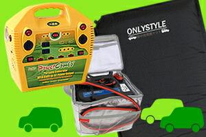 Simple and convenient portable battery + simple nap set