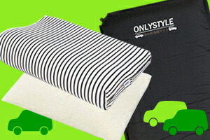 Large-sized pleasant sleep mat + comfort pillow plus + pillowcase set (a minivan and 1 BOX for car)