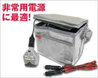 Portable power supply power bag slim PBS-33EX charger set