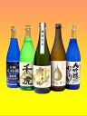 I compare by drinking five miraculous great brewing sake from the finest rice and set it
