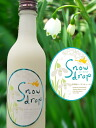 Fukushima beginning brewing Snowdrop 360 ml