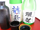 """Drinking gift set 2 ' Dassai, crane old 720ml×2 book"