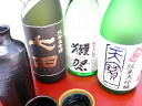 """Drinking gift sets 3 ' Dassai, Shichida and Tian PO 1 720ml×3 book"