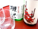 """Drinking gift set 4 ' Dassai, hanafuda plum 720ml×2"