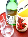 """Competition for drink gift set 5"" otter festival, 720 ml of fatty tuna fatty tuna plum liqueur *2"