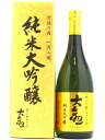 720 ml of Ibaraki Morishima brewing broad perspective pure rice size brewing sake from the finest rice