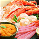 Seafood set Spring Festival (salt as shown (red) 60 g x 1, scallop column 3L500g×1 sack, boiled King crab crab 500 g × 1, red crab meat 500 g × 1)