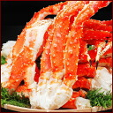 Boiled King crab crab 5L2kg×1 pieces