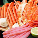 Crab set (500 g of ボイルタラバ crabs *1, 1 kg of boiling Y crab *1, 500 g of rouge Y crabs *1)
