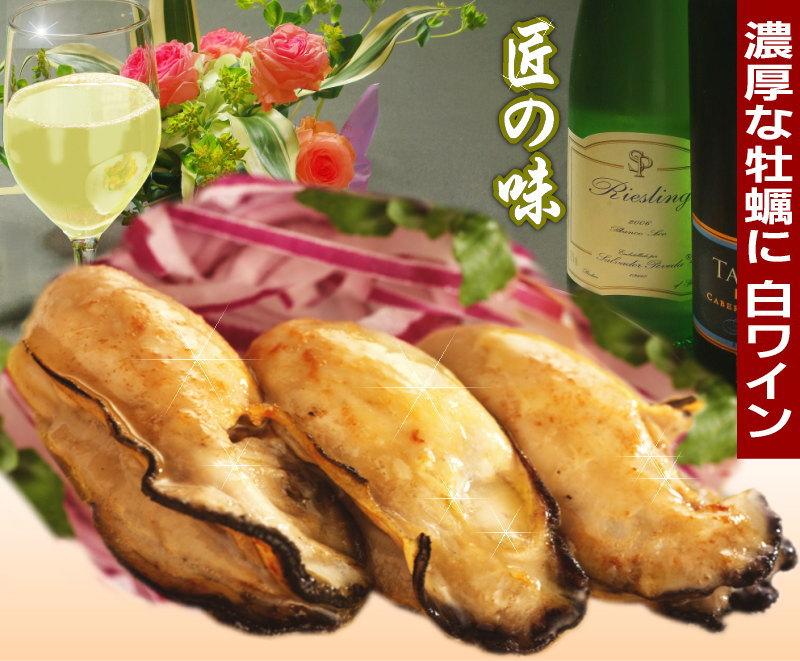 ギフト/カキ/広島県産(業務用) 冷凍 牡蠣(かき)特大1kg×1袋広島産カキ