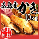 Touched by big Oyster pan set, Hiroshima production (commercial) frozen oysters oversized 1 kg x 10 bag Hiroshima from dense Pringle himself! Customer satisfaction NO.1 oyster banks pot kimchi pot BBQ Okonomiyaki response