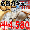 The / lucky bag / sale / pan set / marine products / shipping directly from the producer that there is the / reason that there is *2 bag of oyster / カキ / frozen oyster (persimmon) from Hiroshima (for business use) large 1 kg fried oysters / pan /TV/ magazine / reason from Hiroshima in in