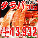 Promptly translated and gift pan set / crabs / crab / without stunt? s translation and? t boil snow crab legs (from Canada) medium 5 kg (15 shoulder ~ 30 shoulder before the bombing) mega Prime crab / mean / bargain / reason crab crab crab seafood pot