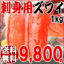 1 kg (approximately 31 - around 40) of midyear gift straight snow crab (the freezing) 4L size mega set snow crab Y crab / かにしゃぶ pan set / portion too in 2014 percent gift crab しゃぶ / pan set / ranking / crab / for / crab / raw edible / かにしゃぶお sashimi