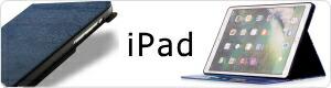 ipad Air2 iPad air1 iPad4 ipad retina ipad3 ipad2