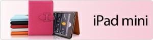 ipad mini �����ѥåɥߥˡ�iPad MINI3 ipad mini retina ipad mini1