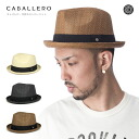 [] 모자/모자/밀 짚 모자/기사 CABALLERO 여름에 딱 맞는 중 절 종이 스트로 햇 전 3 색 [맨 즈 레이디스 큰 밀 짚] #HA: S