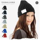 [] Hat / knitted Cap CABALLERO classic simple design! 100% cotton all-season wherever you wear it! 7 colors large mens Womens unisex size knit #KT #WN: K