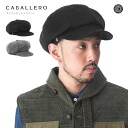 Caballero classic Hat newsboy cap all standard two-color CABALLERO mens Womens large size all season #CQ