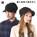 "Knit Cap / Hat ' kinda skinny? ""Just as small face effect rumpled collar with knit hat wearing comfort comfortable cute silhouette all 13 color #WN: K #WN: Q #KT"