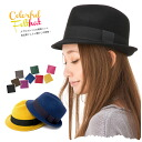 [Hat] to choose from 9 colors-Chan ★ and sickle Hat colorful surprise price! You can adjust the size of the featured a simple tear drop felt Hat CABLOCAMURIE BASIX FEDORA ★ [felt Hat mens Womens unisex] #WN: H #HA: F