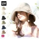 [] 모자 자외선 100% 가기 큰 리본은 근하게 마 혼 코 튼 햇 선택할 수 있는 6 색 인기 MIBU 시리즈 カブロカムリエ CABLOCAMURIE [여성 UV 여배우 모]